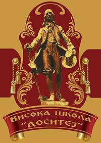 Logo-Dositej srednja